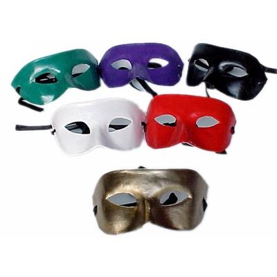 Half Blank Mask